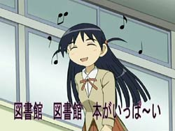 School Rumble Ni Gakki   12   02