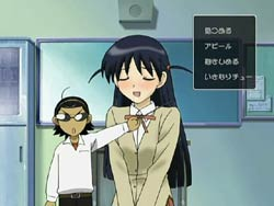 School Rumble Ni Gakki   12   14