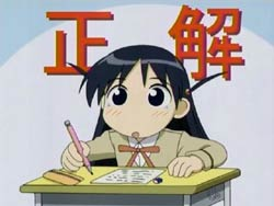 School Rumble Ni Gakki   13   22