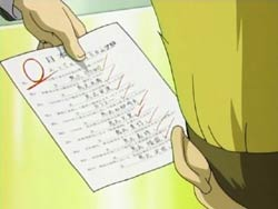 School Rumble Ni Gakki   13   23
