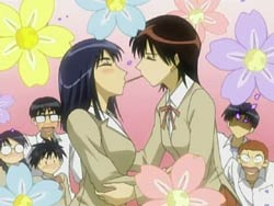 School Rumble Ni Gakki   14   04