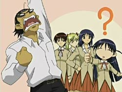 School Rumble Ni Gakki   15   02