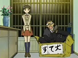 School Rumble Ni Gakki   15   08
