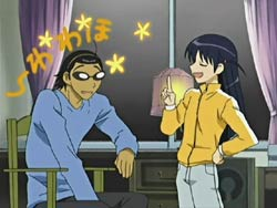 School Rumble Ni Gakki   15   14