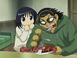 School Rumble Ni Gakki   15   23