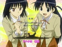 School Rumble Ni Gakki   ED2   03