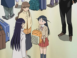 School Rumble San Gakki   26   12