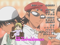 School Rumble San Gakki   ED   02