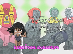 School Rumble San Gakki   ED   04