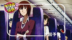 Seitokai Yakuindomo S2   02   Preview 01