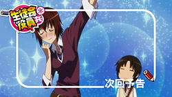 Seitokai Yakuindomo S2   02   Preview 03