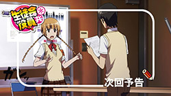 Seitokai Yakuindomo S2   05   Preview 02