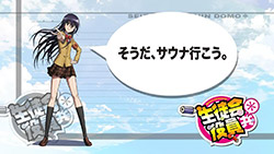 Seitokai Yakuindomo S2   06   End Card