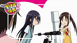Seitokai Yakuindomo S2   06   Preview 02