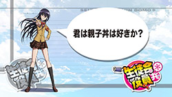 Seitokai Yakuindomo S2   07   End Card