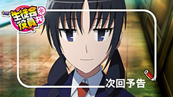 Seitokai Yakuindomo S2   08   Preview 01