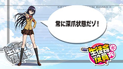 Seitokai Yakuindomo S2   11   End Card