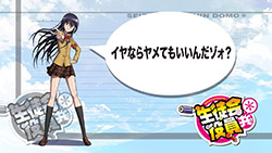 Seitokai Yakuindomo S2   12   End Card