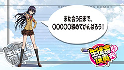 Seitokai Yakuindomo S2   13   End Card