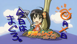 Shakugan no Shana   SnS Returns   03