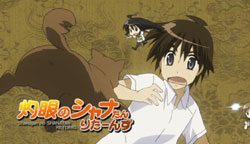Shakugan no Shana   SnS Returns   11