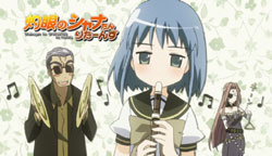 Shakugan no Shana   SnS Returns   15