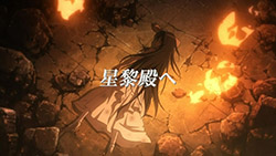 Shakugan no Shana III Final   08   Preview 03