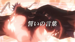 Shakugan no Shana III Final   11   Preview 03