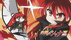 Shakugan no Shana III Final   19   19