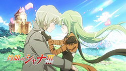 Shakugan no Shana III Final   21   21