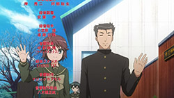 Shakugan no Shana III Final   24   43