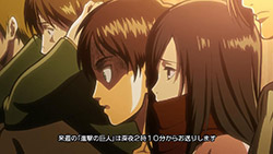 Shingeki no Kyojin   01   Preview 02