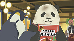 Shirokuma Cafe   05   14