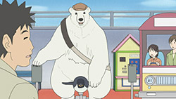 Shirokuma Cafe   07   16