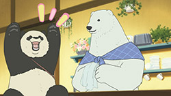 Shirokuma Cafe   11   20