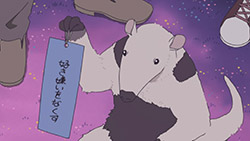 Shirokuma Cafe   13   29