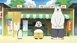Shirokuma Cafe   14   16