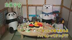 Shirokuma Cafe   18   Preview 01