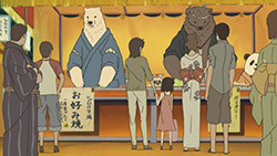 Shirokuma Cafe   20   26