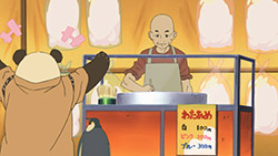 Shirokuma Cafe   20   30