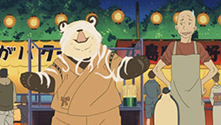 Shirokuma Cafe   20   31