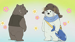 Shirokuma Cafe   25   29