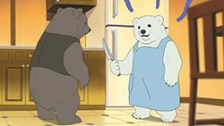 Shirokuma Cafe   25   30