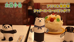 Shirokuma Cafe   26   Preview 01