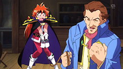 Slayers REVOLUTION   01   23