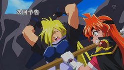 Slayers REVOLUTION   05   Preview 03