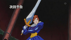 Slayers REVOLUTION   09   Preview 01