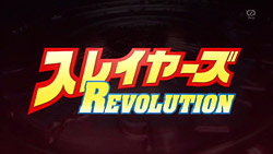 Slayers REVOLUTION   OP   01