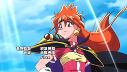 Slayers REVOLUTION   OP   03