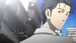 Steins Gate   ED4   06